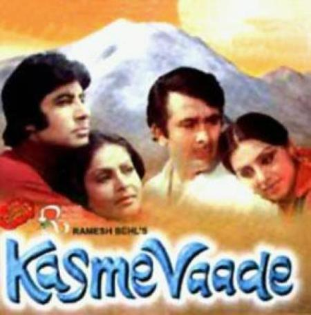 kasme-vaade-wallpapers